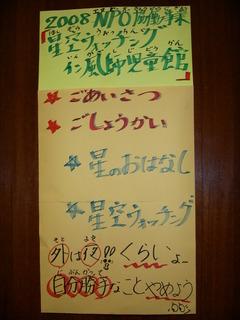 dairi-1_2.JPGのサムネール画像