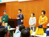 minami-2_081109.JPGのサムネール画像