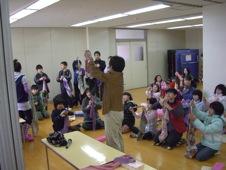 furoshiki14.JPG