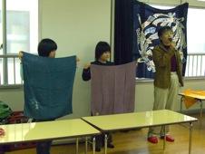 furoshiki20.JPG