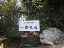 sansaku14.JPG