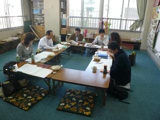 081113-kaigi-syashin.JPG