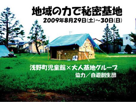 asanomati.jpgのサムネール画像