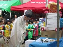 西賀茂(2-9).JPG