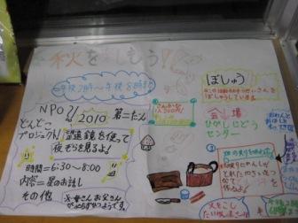 IMG_4352.JPG