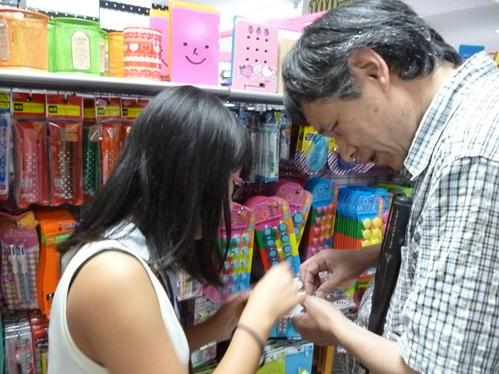 買い物サポート (4).JPG