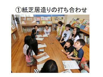 report_gajyumaru01.jpg