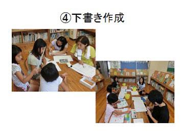 report_gajyumaru03.jpg