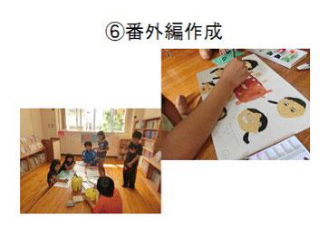 report_gajyumaru05.jpg