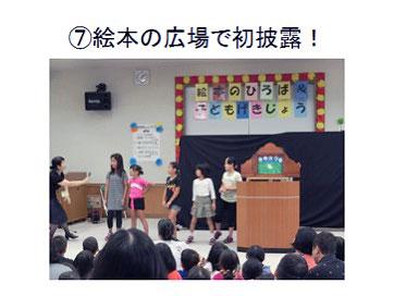 report_gajyumaru06.jpg