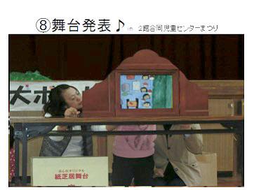 report_gajyumaru07.jpg