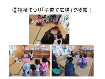 report_gajyumaru08.jpg