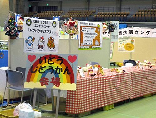report_hashimoto01.jpg