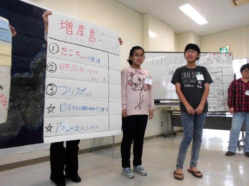 report_ishigaki01.jpg