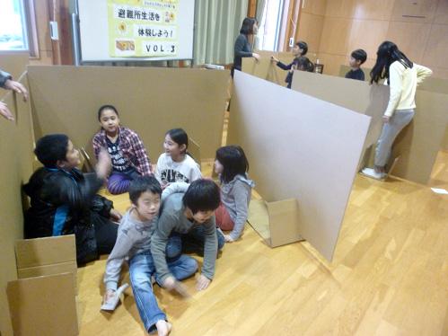 report_konakagawa03.jpg