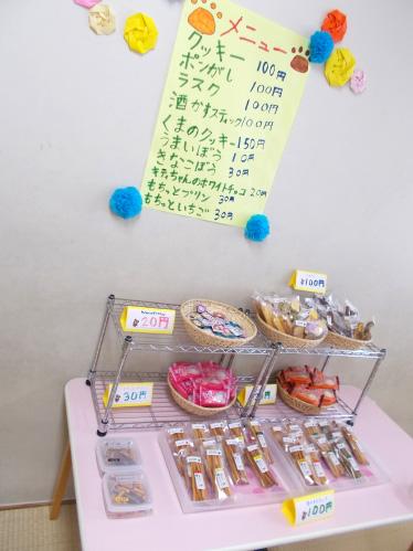 report_minamikokura07.jpg