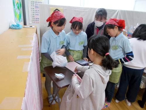 report_minamikokura08.jpg
