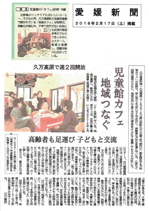 report_nikoniko11.jpg