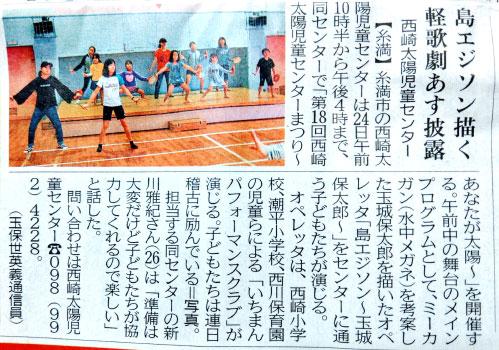 report_nishizaki01.jpg