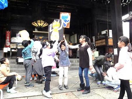 report_shutoku01.jpg