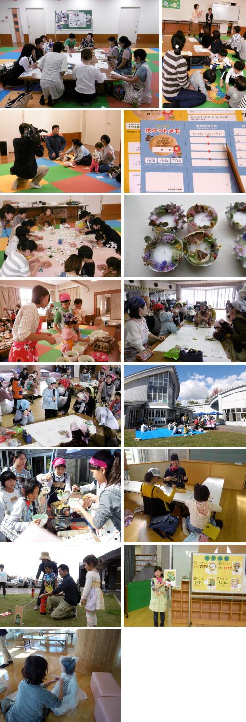 report_tsubame.jpg