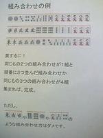 dairi_3-11.jpg